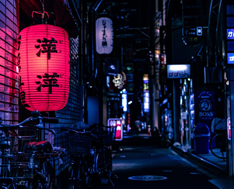 japan week festival